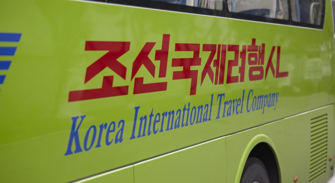 Chinese tourism to North Korea 'increased dramatically' in June