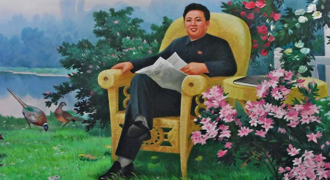 Academician Kim: how the Dear Leader received honorary titles from fraudsters