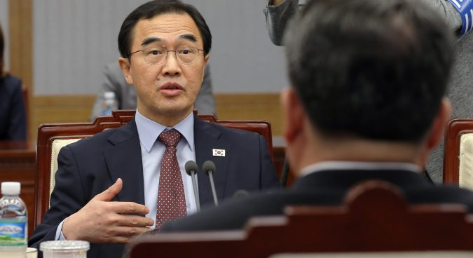 Two Koreas to hold high-level talks at Panmunjom on Monday: MOU