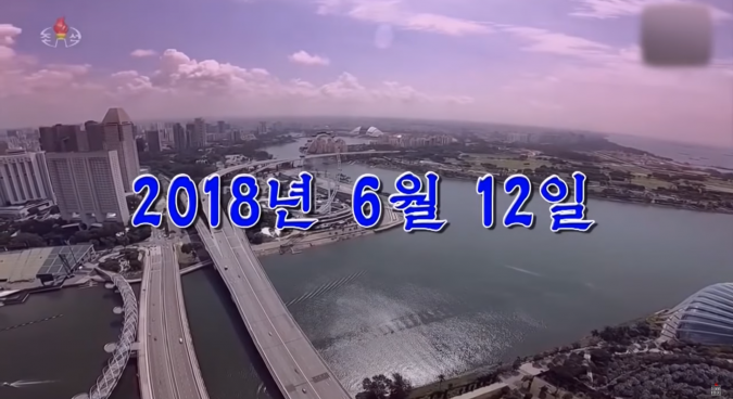 DPRK TV rebroadcasts Singapore summit documentary on one-year anniversary