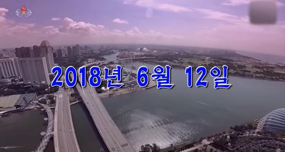 Spotlight on economic model, adoring crowds in N. Korean summit documentary