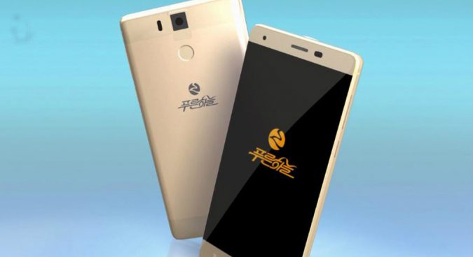 North Korean electronics corporation launches new smartphone brand