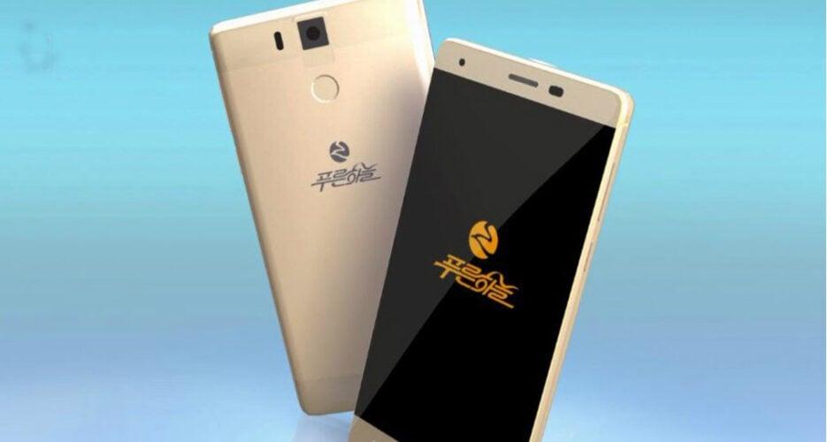North Korean electronics corporation launches new smartphone brand