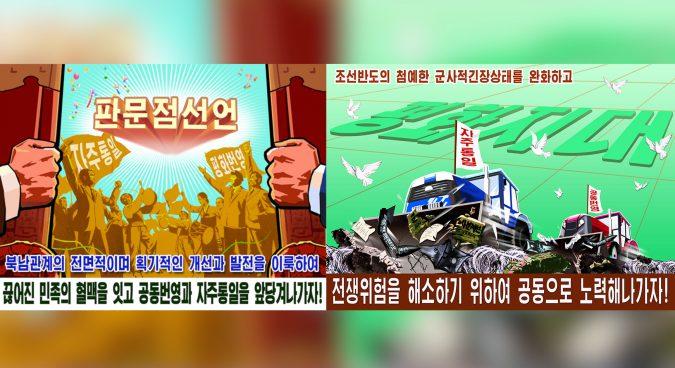 may-2018-propaganda-posters2