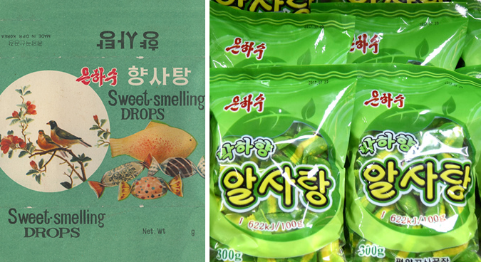 """Delicious anytime, anywhere"": the changing face of North Korean packaging"