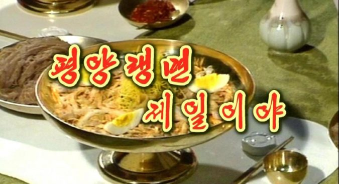 """Imagine this is tasty!"": cold noodles in North Korean popular culture"