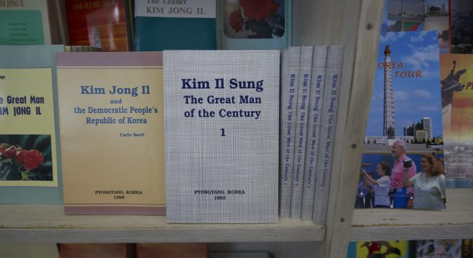The problems with North Korean translations