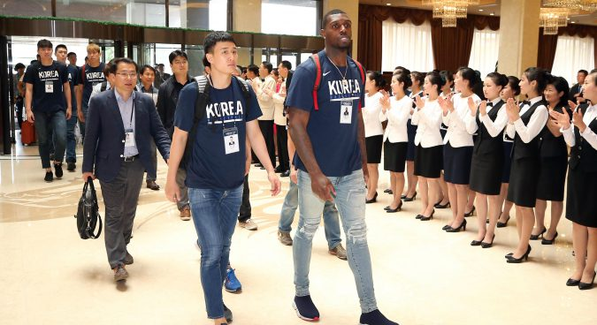 S. Korean delegation arrives in Pyongyang for North-South basketball matches