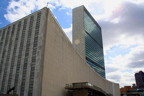 united nations hq photo