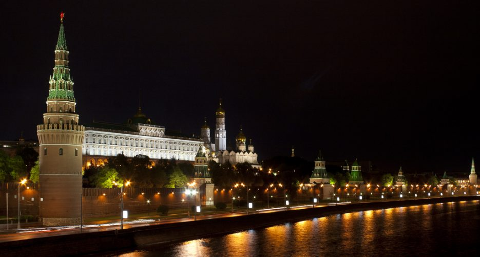 "New U.S. Treasury sanctions on North Korea ""destructive"": Moscow"
