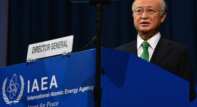 "North Korea's continued nuclear development ""grave"" concern: IAEA"