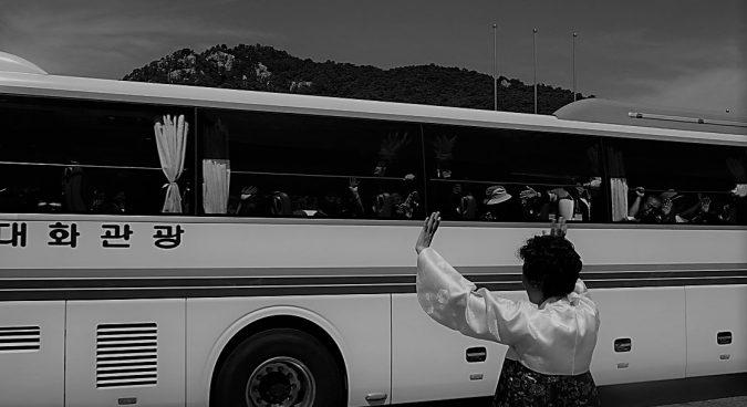 Inter-Korean family reunions: a defector's perspective