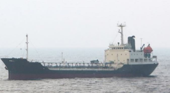 Japan reports on North Korean STS transfer with vessel flying Chinese flag