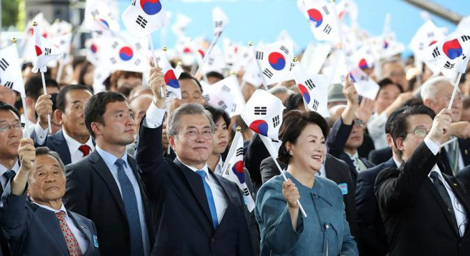 "In August 15 speech, Moon says inter-Korean cooperation will bring ""true liberation"""