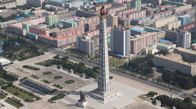 Photography banned from Pyongyang's Juche Tower, Koryo Hotel blocks window view