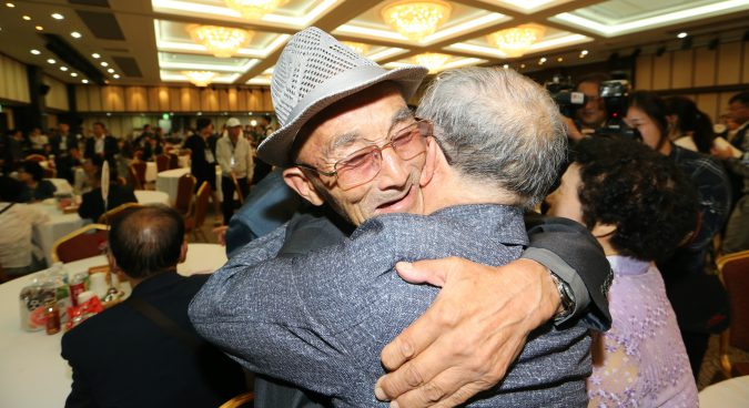 Second group of separated Korean families meet for three day reunion