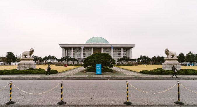 ROK bills proposing changes to North Korean abduction laws withdrawn