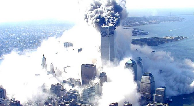 world trade center terrorist photo