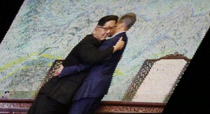 Inter-Korean ties take center stage at Pyongyang mass games