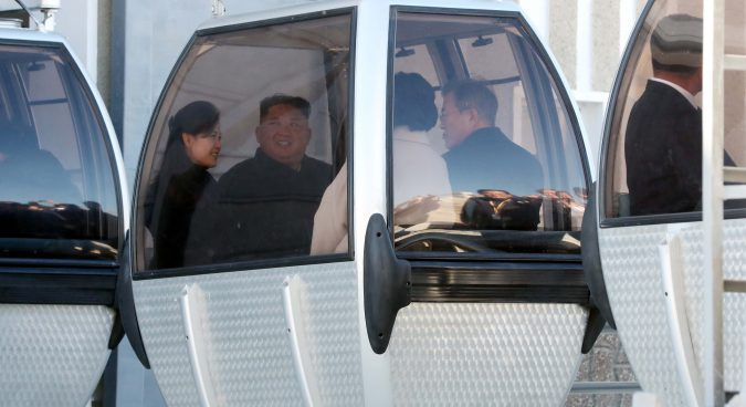 Kim, Moon rode in controversial cable car during Mt. Paektu visit: photo