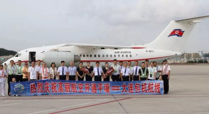 Twice-weekly Dalian-Pyongyang charter flights underway