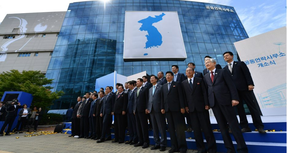 285 meetings held at inter-Korean liaison office since September: MOU