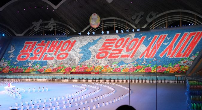"""North Korea extends """"Mass Games"""" event to late October: tour agencies"""
