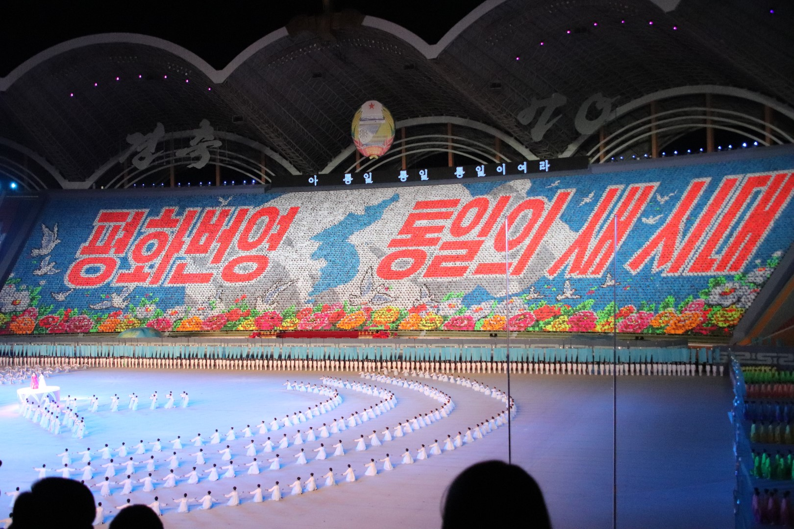 North Korea extends 'Mass Games' event to late October: tour agencies
