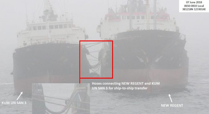 U.S. releases new imagery of North Korea-linked illicit STS oil transfers