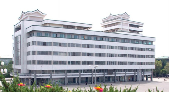 pyongyang department store no 1 launches online shop free delivery