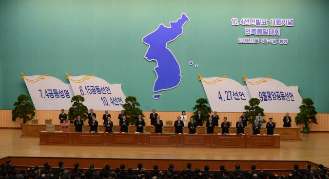 Top DPRK official calls for Mt. Kumgang, KIC reopening at inter-Korean event