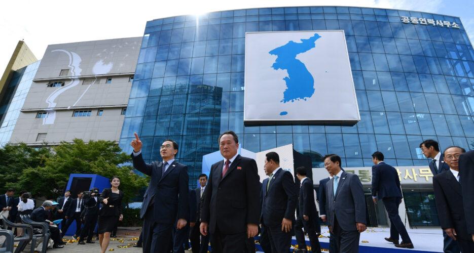 Seoul spent USD$8.6 million on inter-Korean liaison office renovation: MOU