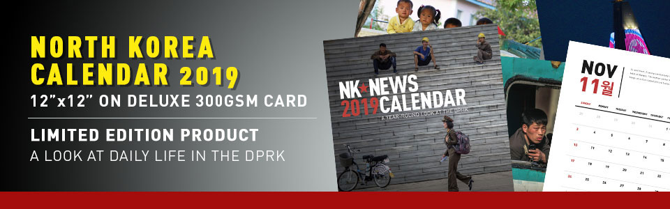 NK Shop - DPRK Merchandise