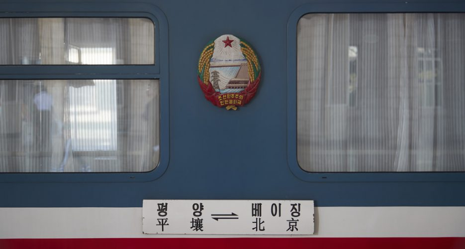 How North Korea got its (official) name