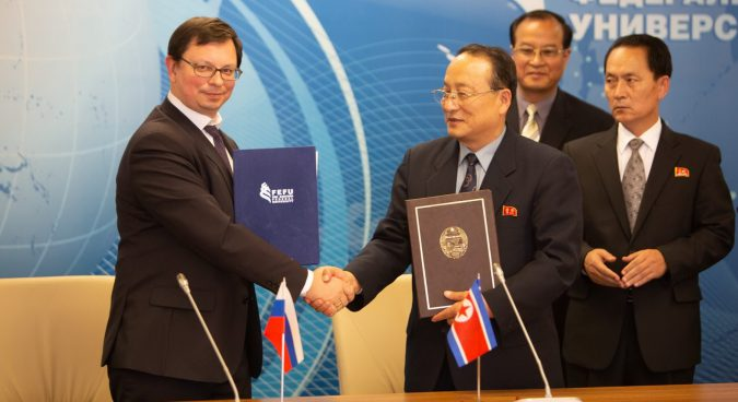 North Korean, Russian universities agree to scientific exchanges