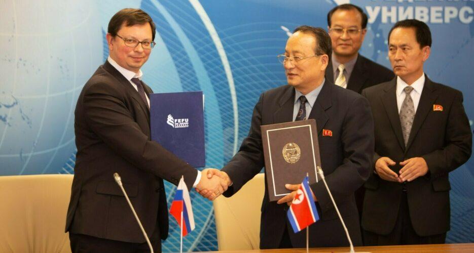 North Korean, Russian universities agree to scientific exchanges