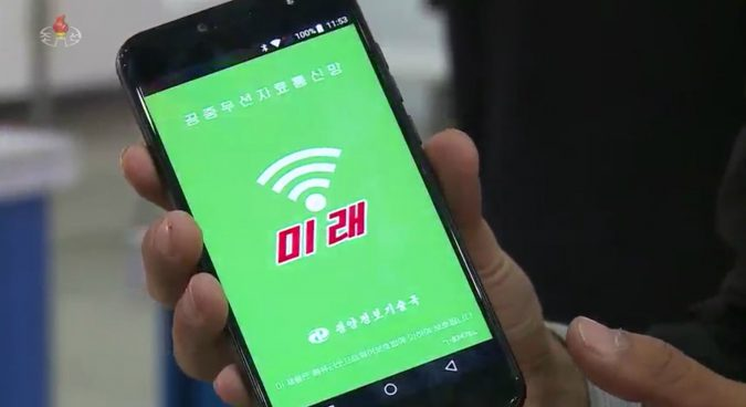 Smartphone-capable WiFi on show at Pyongyang IT exhibition, state TV reveals