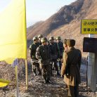 Two Koreas begin verifying removal of DMZ guard posts: defense ministry