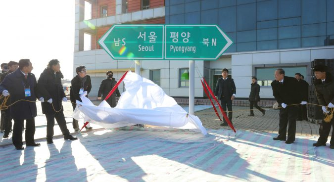 "At ceremony, two Koreas vow to push for road, rail cooperation with ""determination"""