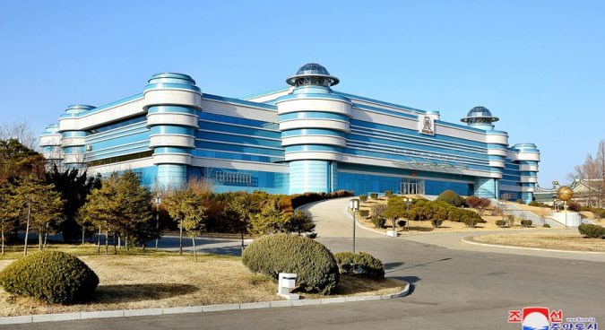 New North Korean Sci-Tech Library officially opens after long delay