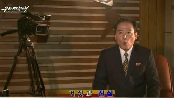 North Korean state media attacks high-profile defectors in new videos