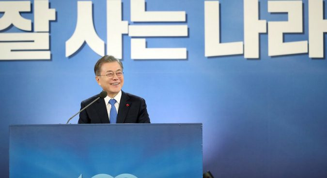 "North Korea must ""drastically"" denuclearize if it wants sanctions relief: Moon"