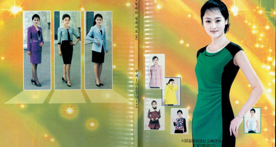 """Make women more beautiful"": inside a North Korean fashion magazine"