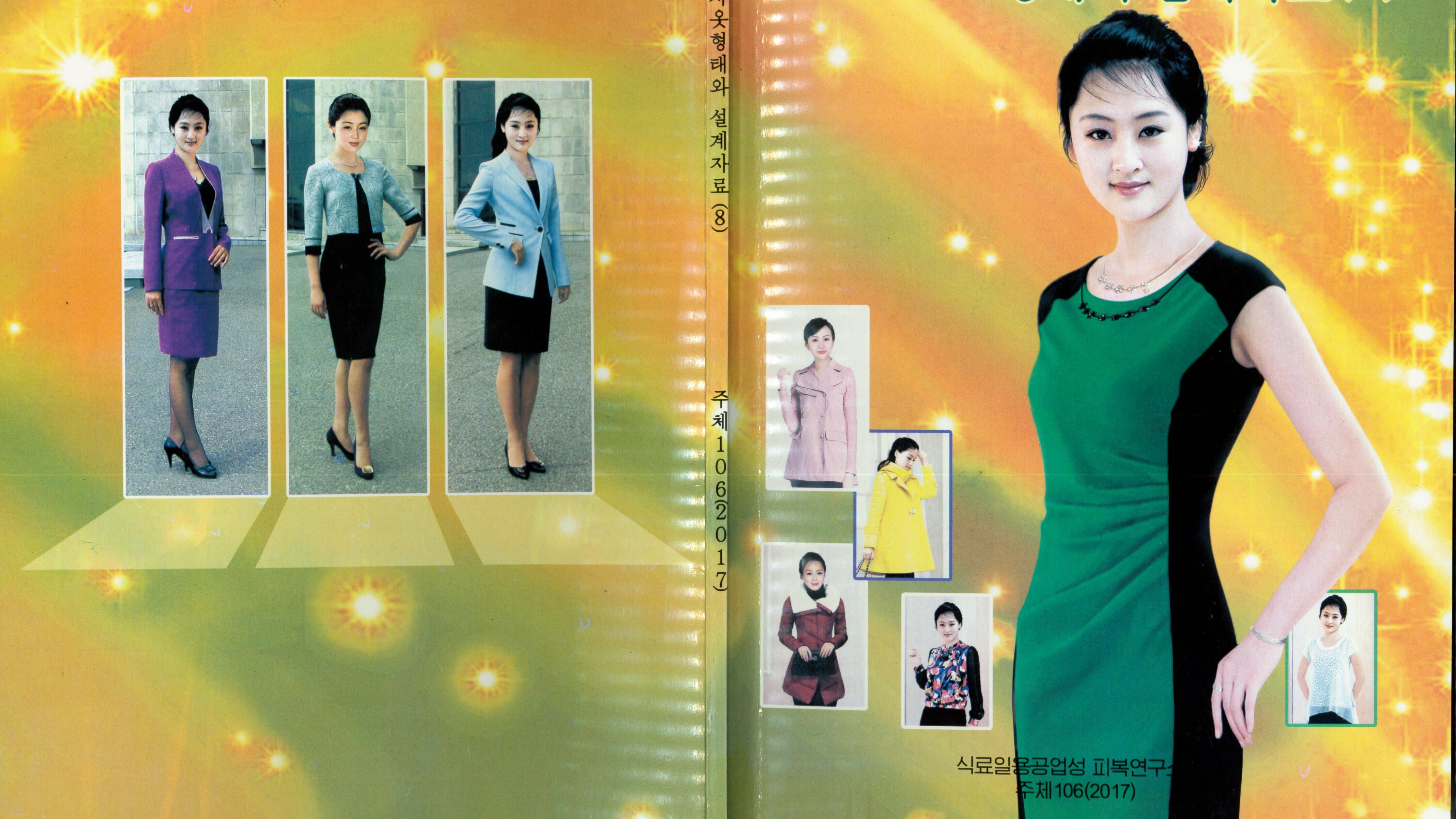 Make Women More Beautiful Inside A North Korean Fashion Magazine Nk News