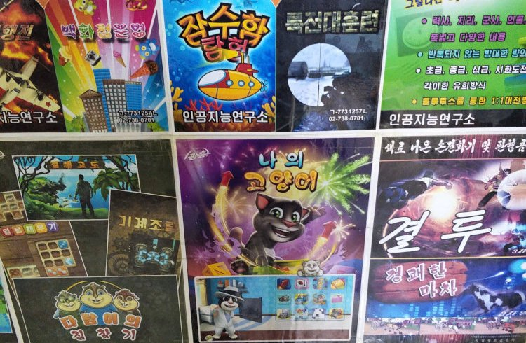 What to buy inside a North Korean app store