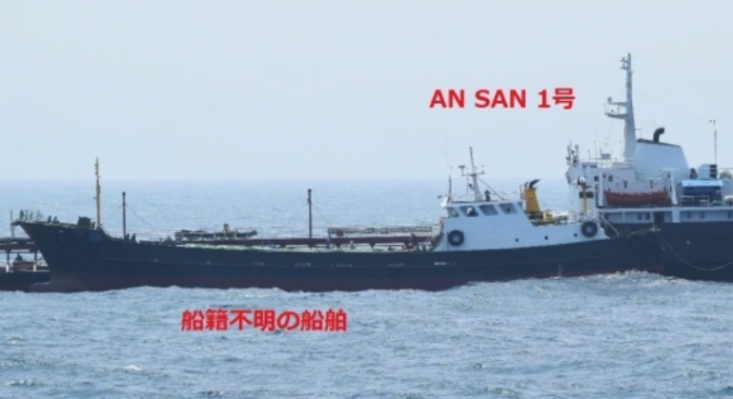 Japan reports new evidence of ongoing North Korean sanctions evasion at sea