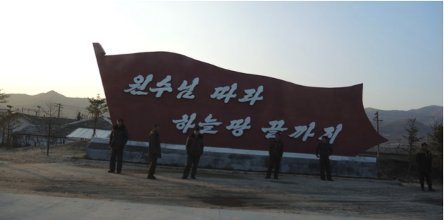 'Unite for the end-of-the-year battle!': North Korean street propaganda in late 2018