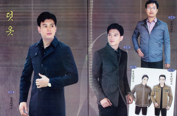 Fix up, look sharp: the changing face of North Korean men's fashion