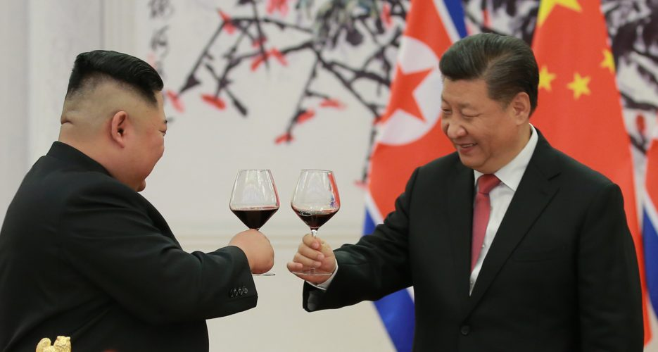 """Kim, Xi committed to """"joint handling"""" of nuclear diplomacy at fourth summit: KCNA"""