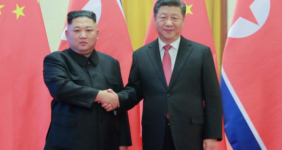 Kim Jong Un, Xi Jinping held fourth summit on Tuesday, Xinhua confirms